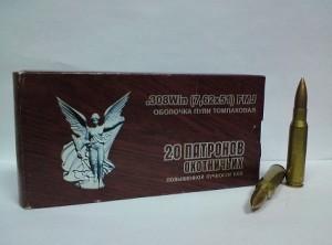 Патроны охотничьи калибра .308 Win (7,62х51) FMJ повышенной кучности боя