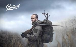 """Скоро в продаже: инерционное ружье МР-156 от концерна """"Калашников"""""""