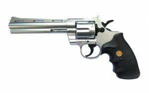 Пистолет софтэйр GALAXY G.36S серебристый пружинный