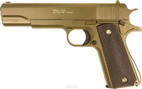 Пистолет софтэйр GALAXY G.15G зеленый пружинный