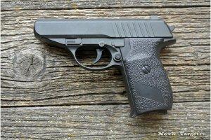 Пистолет софтэйр GALAXY G.3 пружинный