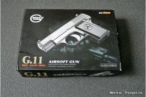 Пистолет софтэйр GALAXY G.11 пружинный