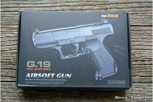 Пистолет софтэйр GALAXY G.19 пружинный