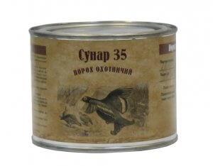"""Порох """"Сунар-35"""""""