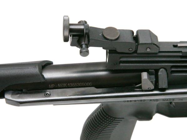 Мушка диоптрическая МР-61