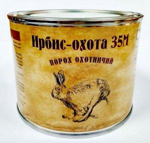 product-poroh-ohotnichii---irbis-ohota-35m-2245693