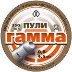 """Пули """"Гамма 0,8"""" (250 шт)"""