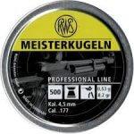 Пульки RWS Meisterkugeln винтовочные 4,5 мм 0,53 г, 8,2 гр (500 шт.)