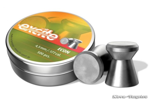 Пули H&N Excite Econ (500шт.) 0,57 гр кал 4,5 мм