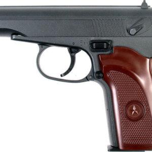 Пистолет софтэйр GALAXY G.29В